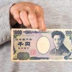 アルバイト時給1000円は安すぎる&時給を上げることのすすめ。