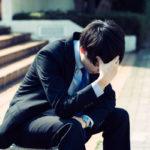 27歳職歴なしの大卒(既卒)ニートが正社員就職する方法
