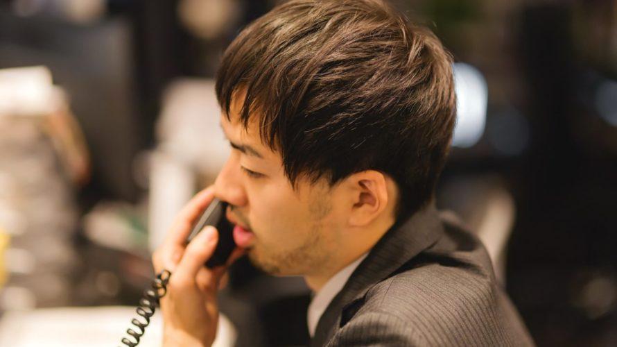 29歳大卒職歴なしニートが正社員になるなら、IT業界にするべき4つの理由。