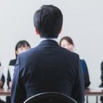 面接を仕事を探す場ではなく、成長する機会と捉えるようになるとあなたはどう変化するか?